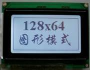 12864BW.JPG