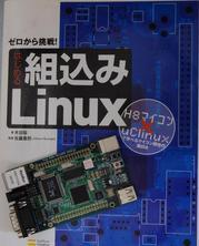 H8-book.JPG