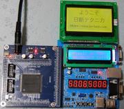 NIOS-T2C5V5.JPG