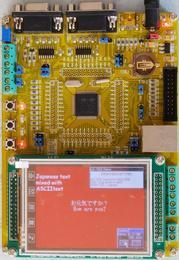 STM32F107.JPG