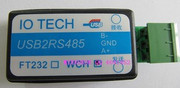 USB-RS485.jpg