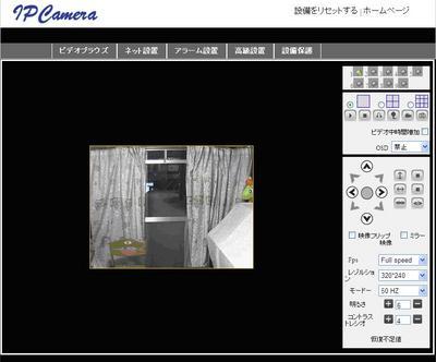 IPcamera1.JPG
