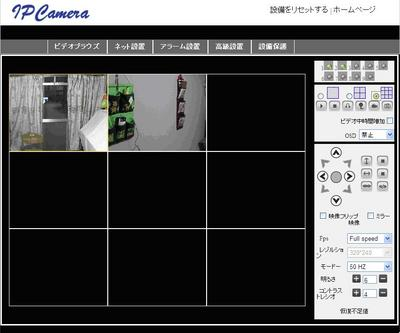 IPcamera2.JPG