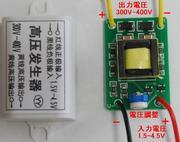 400V-power.jpg