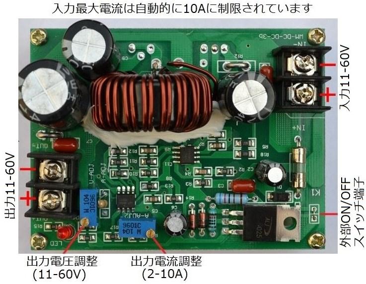 60V-10Aresum.jpg