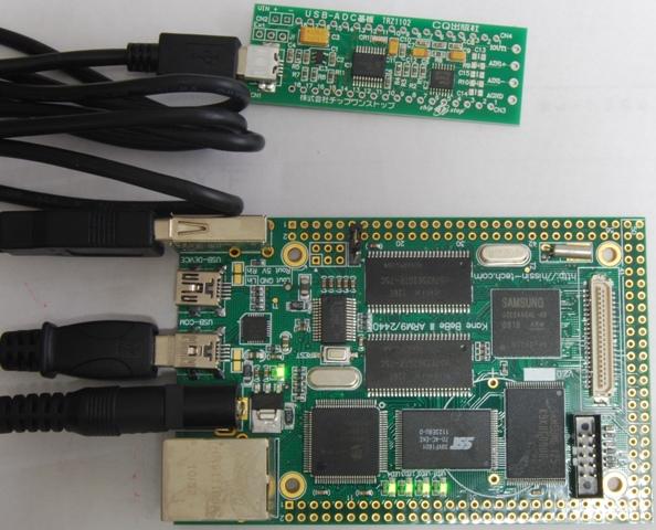 USB-AD7793s.jpg