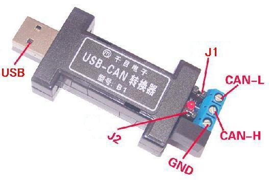 USB-COM-CAN.jpg